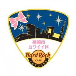 FUKUOKA KAWAII KU GUITAR PICK 2014-2212 REV2