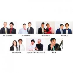 yoshimoto_thum